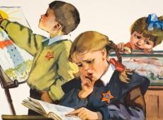 Внешкольное образование и пионерия: все возвращается?