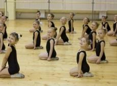 Обучение хореографии