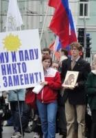 Ювенальная юстиция в РФ: изымать или оставить?