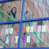 Артек как образовательный и модный центр