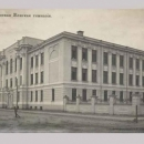 4 школы Пскова - в рейтинге лучших в России