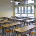 Карантин в учебных заведениях