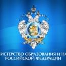 Стандарты профобразования в России